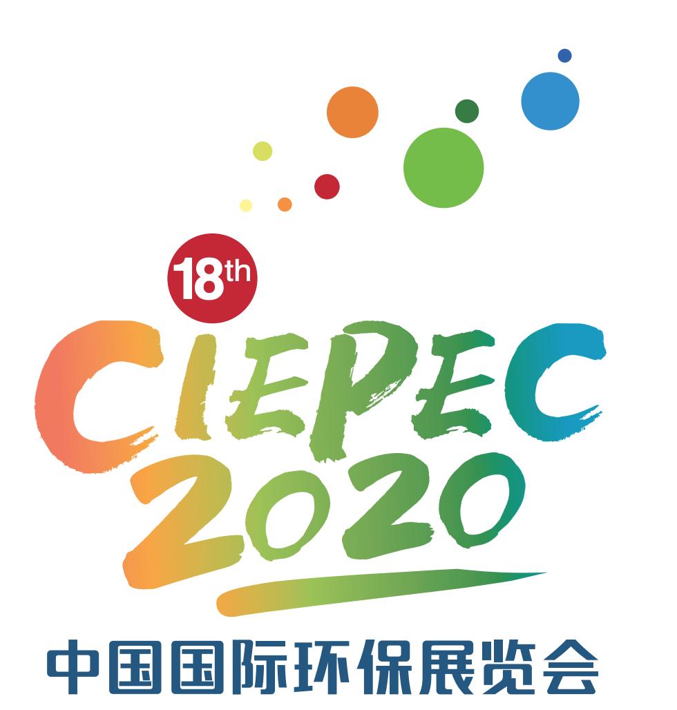 CIEPEC 2020